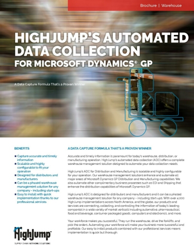 HighJump's Automated Data Collection for Microsoft Dynamics GP